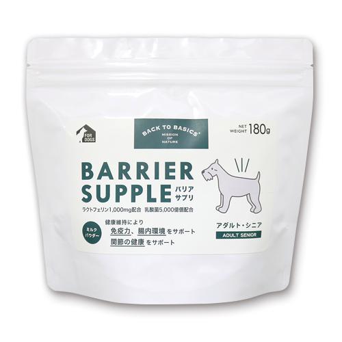 BARRIER SUPPLE®ドッグ アダルト・シニア